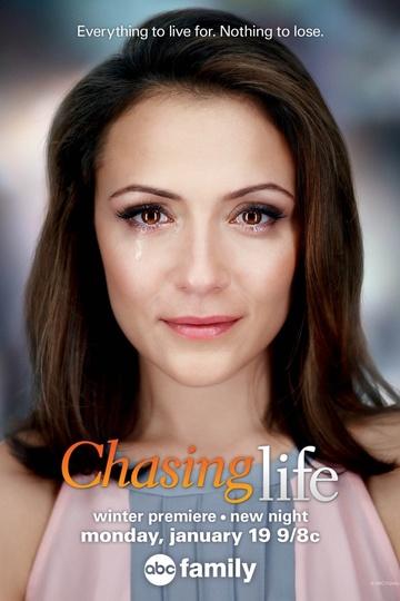 Погоня за жизнью / Chasing Life (сериал)